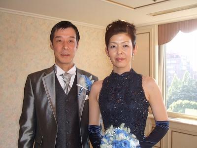 s-wedding.jpg