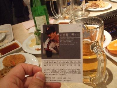 s-1205kuramochi-2.jpg