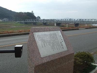 s-ashikaga2.jpg