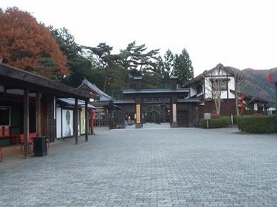 s-edomura1-1.jpg