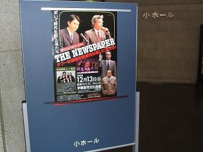 s-newspaper.jpg