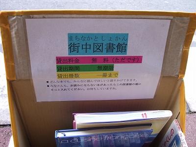 s-0110oomachi3.jpg