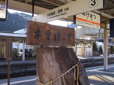s-0112agematsu1-5.jpg