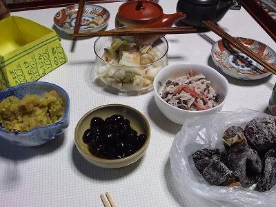 s-0113sakajyu1.jpg