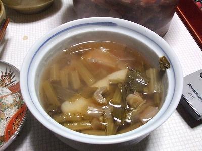 s-0113sakajyu5.jpg