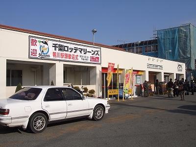 s-0209-3.jpg