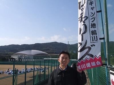 s-kamogawa1.jpg