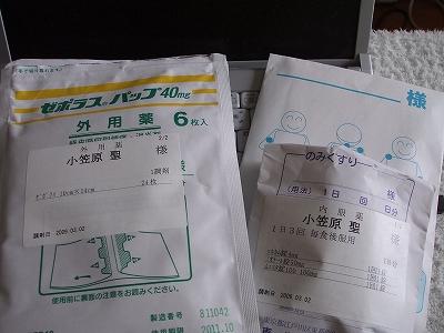 s-0303medical.jpg