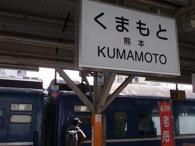 s-0315hayabusa-2.jpg