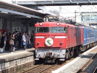 s-0315hayabusa-6.jpg