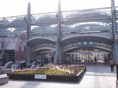 s-0322yuku-1.jpg