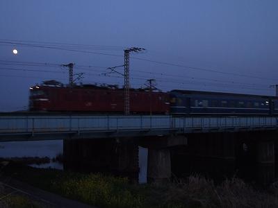 s-0322yuku-4.jpg