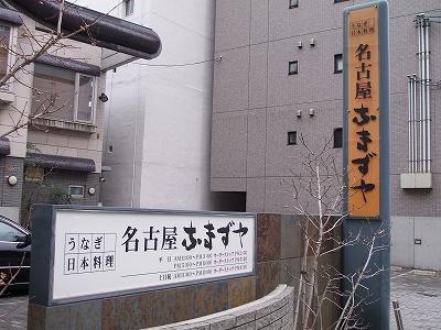 s-nagoya-2.jpg