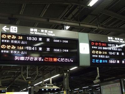 s-nagoya-7.jpg