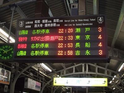 s-okayama-1.jpg