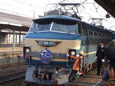 s-shimo-moji-1.jpg