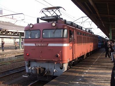 s-shimo-moji-2.jpg