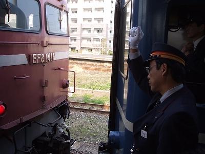 s-shimo-moji-5.jpg