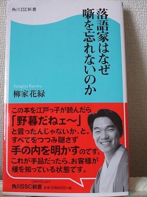 s-2009_04180027.jpg