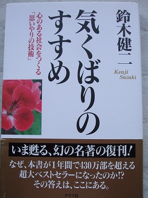 s-kikubari.jpg