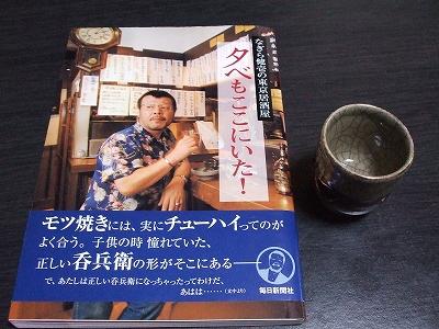 s-nagira-kenichi.jpg
