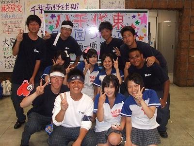 s-0719sokuho-1.jpg