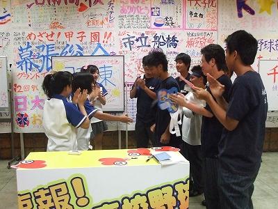 s-0719sokuho-3.jpg