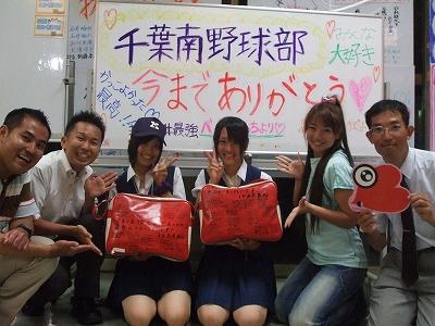 s-sokuho-2.jpg