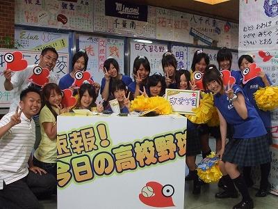s-sokuho-3.jpg