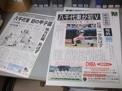 s-sokuho-final1-1.jpg