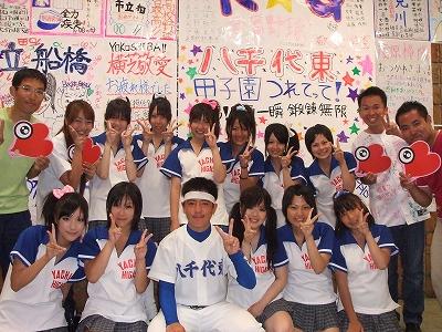 s-sokuho-final1-4.jpg