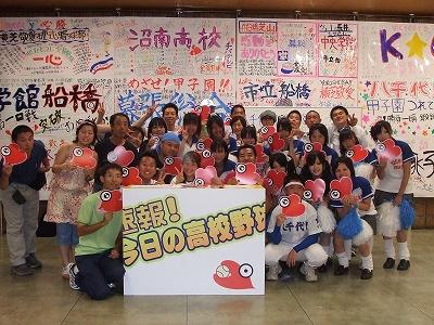 s-sokuho-final1-5.jpg