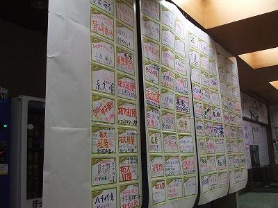 s-sokuho-final2-2.jpg