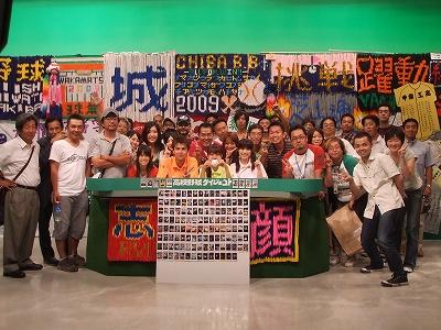 s-sokuho-final2-4.jpg