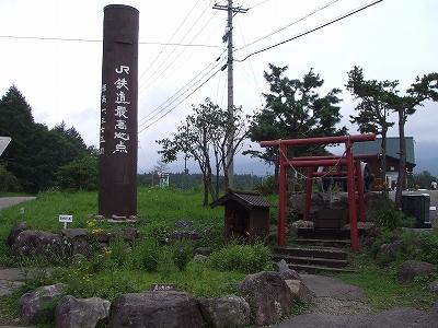 s-0813nobeyama-3.jpg