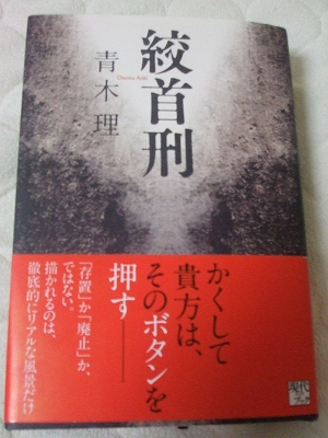 s-koushukei.jpg