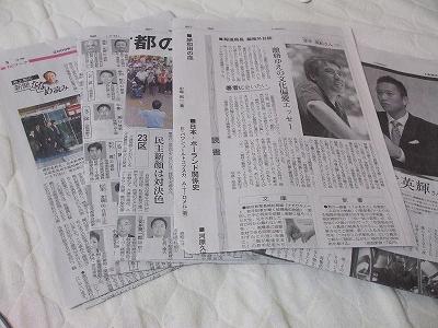 s-n-paper.jpg