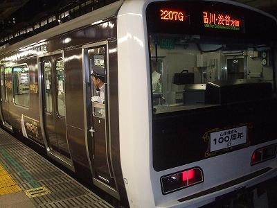 s-2009_0917yamanote-100.jpg