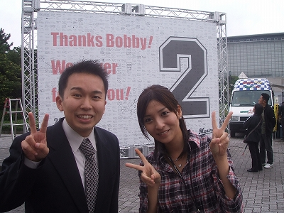 s-2009_1006bobby-1.jpg