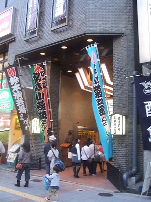 s-2009_1014suzumoto.jpg