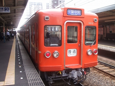 s-2009_1019keisei-1.jpg
