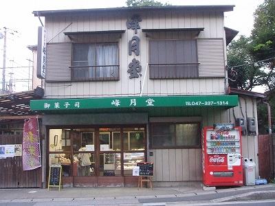 s-2009_1026mikaku-5.jpg
