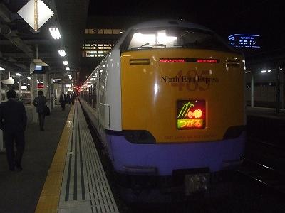 s-2009_1026tabi-3.jpg