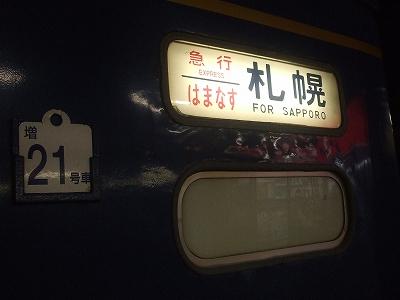 s-2009_1026tabi-7.jpg