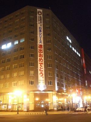 s-2009_1101-10.jpg