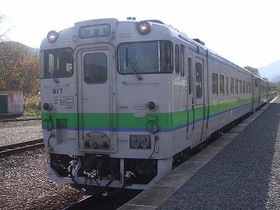 s-2009_1101-4.jpg