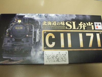 s-2009_1104asahikawa-5.jpg