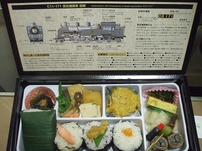 s-2009_1104asahikawa-6.jpg