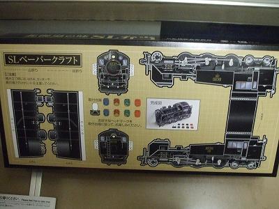 s-2009_1104asahikawa-7.jpg