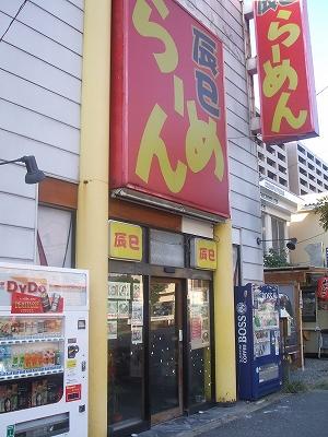 s-2009_1125men-1.jpg